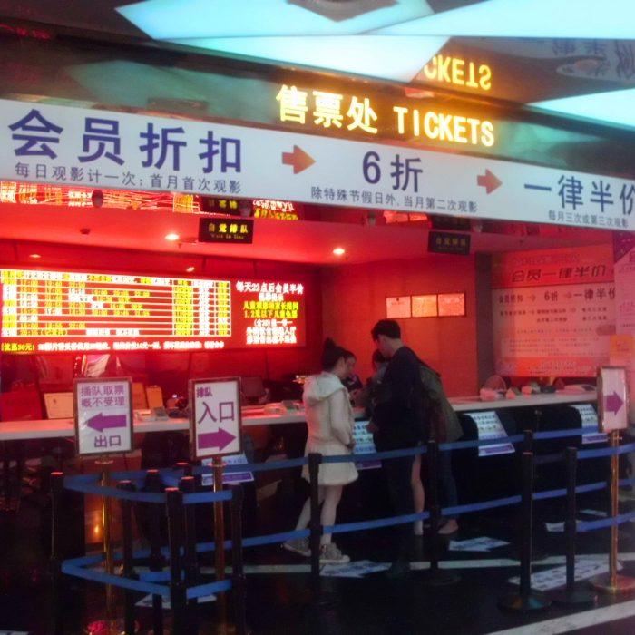 El boleto de subte en China se puede pagar desde el celular