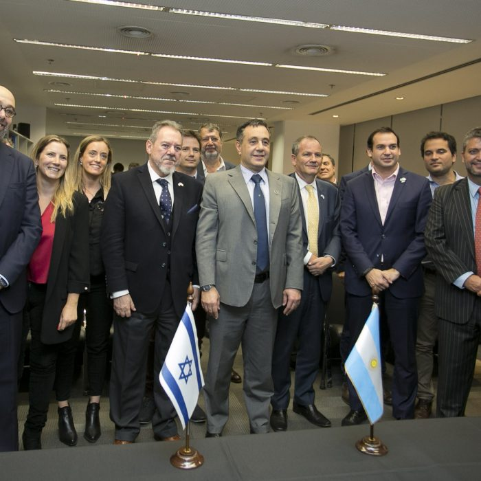 Abrió la convocatoria a los Israel Innovation Awards 2019