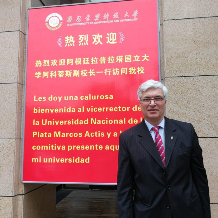 Visita de la universidad argentina a universidades chinas